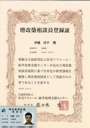 CCF20150409_01